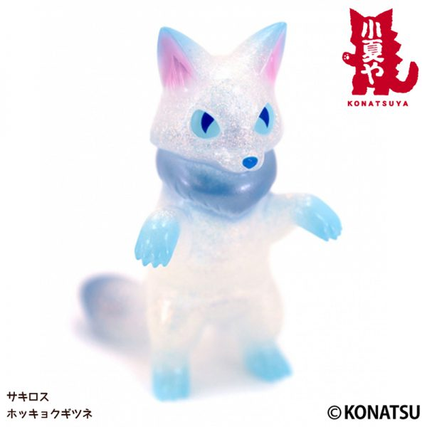 knty_sakiros_arctic_fox