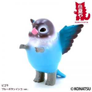 knty_pigora_bluelovebird