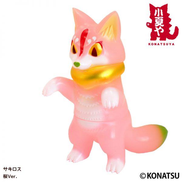 knty_sakiros_sakura