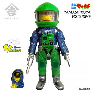 yky_me-yamakichi_yex01