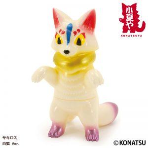 knty_sakiros_wt-fox