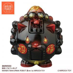 egmh_mirock-toy_maneki-makurima-robot_urushi