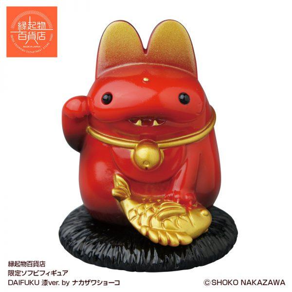 egmh_shoko-nakazawa_daifuku_urushi