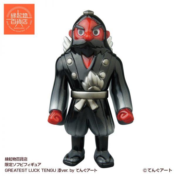 egmh_tengu_greatest-luck-tengu_urushi