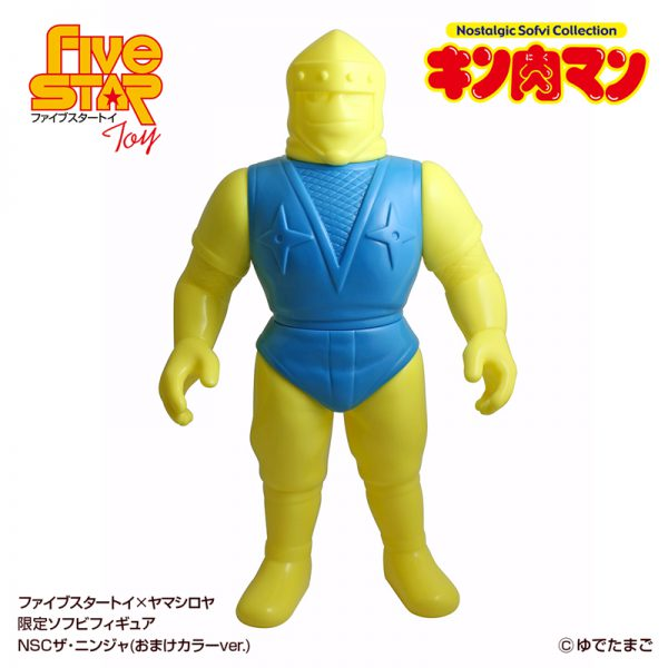 fst_nsc_the-ninja_omake_yex