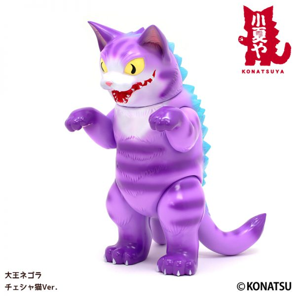 knty_d-negora_cheshire_cat