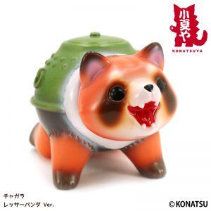 knty_chagara_lesser-panda