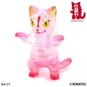 knty_negora_sakura