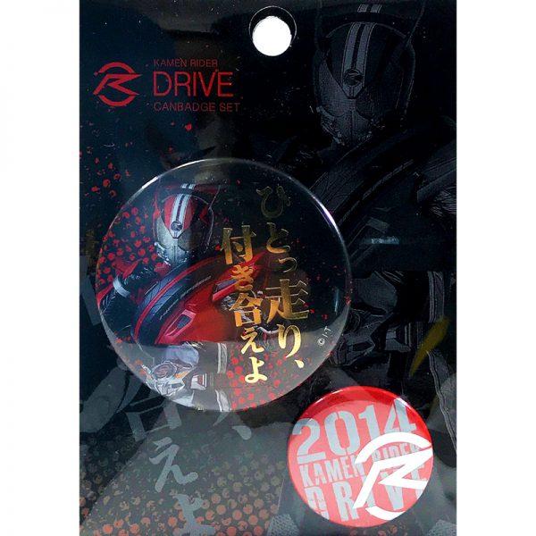 kamen-rider_4580325309416