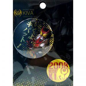 kamen-rider_4580325309980