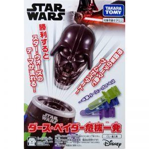 starwars_4904810144953