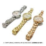 koupenchan_metalwatch-pinkgold