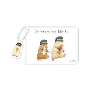 sukeroku_4580651018495