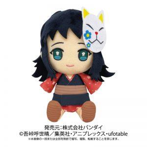 kimetsu_4589945622684