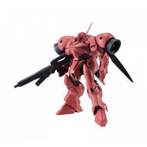 robot-tamashii_4573102614308
