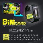 digimon_4549660586807