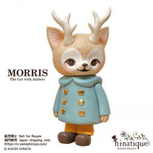hinata_morris_babyb