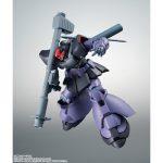 robot-tamashii_4573102617002