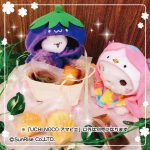 uchi-noco_4589945624725