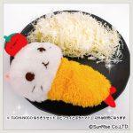 uchi-noco_4589945624756