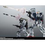 robot-tamashii_4573102620965